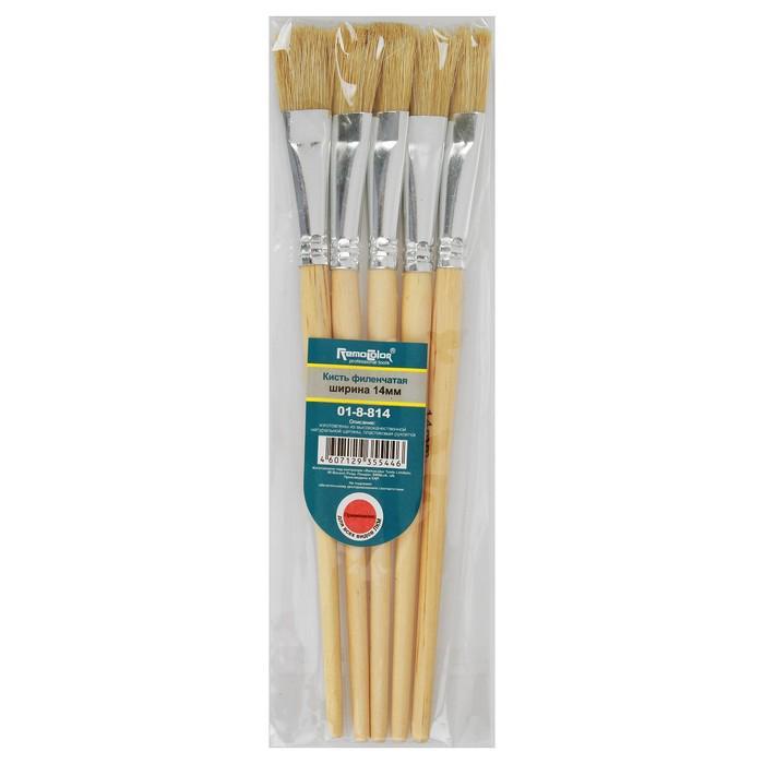 Кисть филеночная Remocolor, 14 мм, ручка дерево, натуральная щетина, 5 шт
