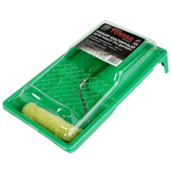 Набор TUNDRA basic, для работ по дереву, валик полиакрил 100 мм, ванночка 150х290 мм