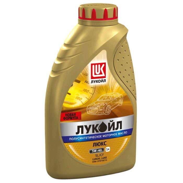 Масло моторное Лукойл Люкс 5W-40, 1 л