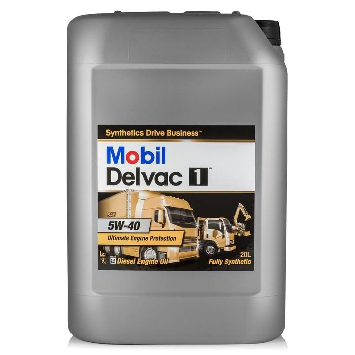 Масло моторное Mobil Delvac 1 5w-40, 20 л