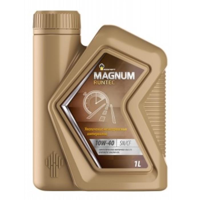 Масло моторное Rosneft Magnum Runtec 10W-40, 1 л синт