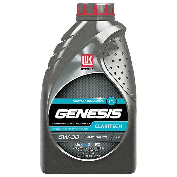 Моторное масло Лукойл Genesis Armortech дизель (Claritech) 5W-30, 1 л