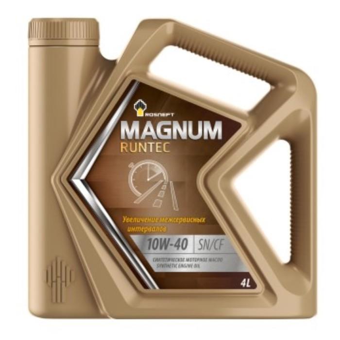 Масло моторное Rosneft Magnum Runtec 10W-40, 4 л синт