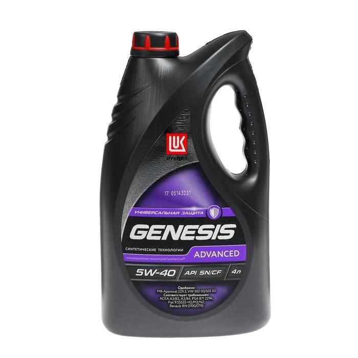 Моторное масло Лукойл Genesis Universal (Advanced) 5W-40, 4 л