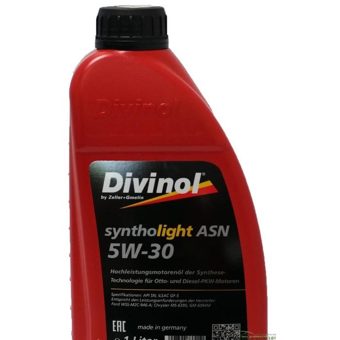 Масло моторное DIVINOL Syntholight ASN 5W-30, 1 л