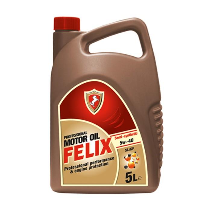 Моторное масло Felix Semi SL/CF 5W-40, 4л