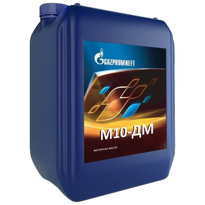 Масло моторное Gazpromneft М-10ДМ, 10 л