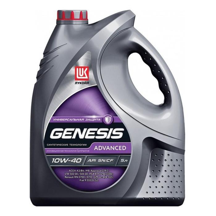 Масло моторное Лукойл Genesis Advanced 10W-40, 5 л