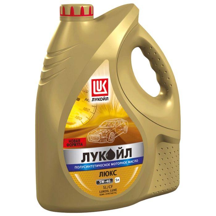 Масло моторное Лукойл Люкс 5W-40, 5 л