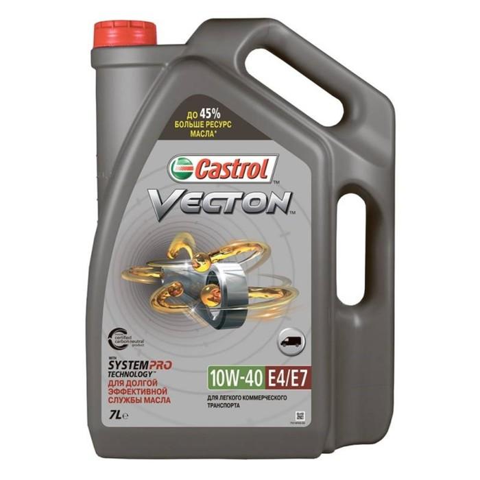 Масло моторное Castrol Vecton 10W-40 E4/E7, 7 л