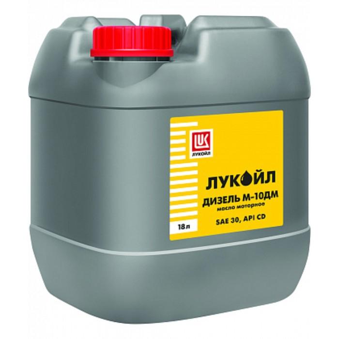 Масло моторное Лукойл М10ДМ, 17 кг
