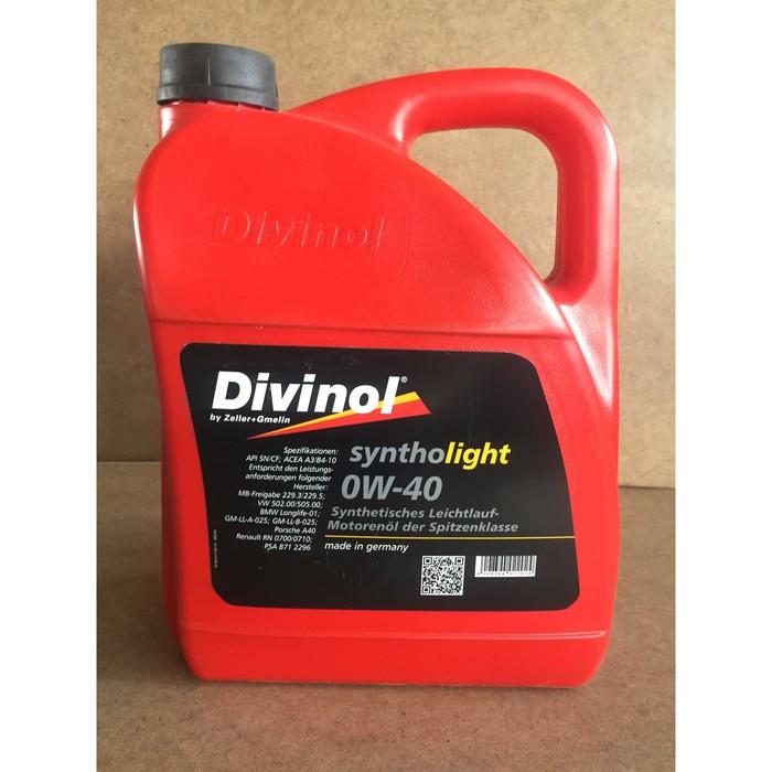 Масло моторное DIVINOL Syntholight 0W-40, 5 л