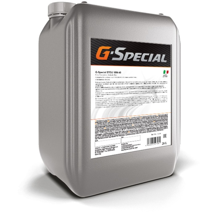 Масло тракторное G-Special UTTO 10W-30, 20 л