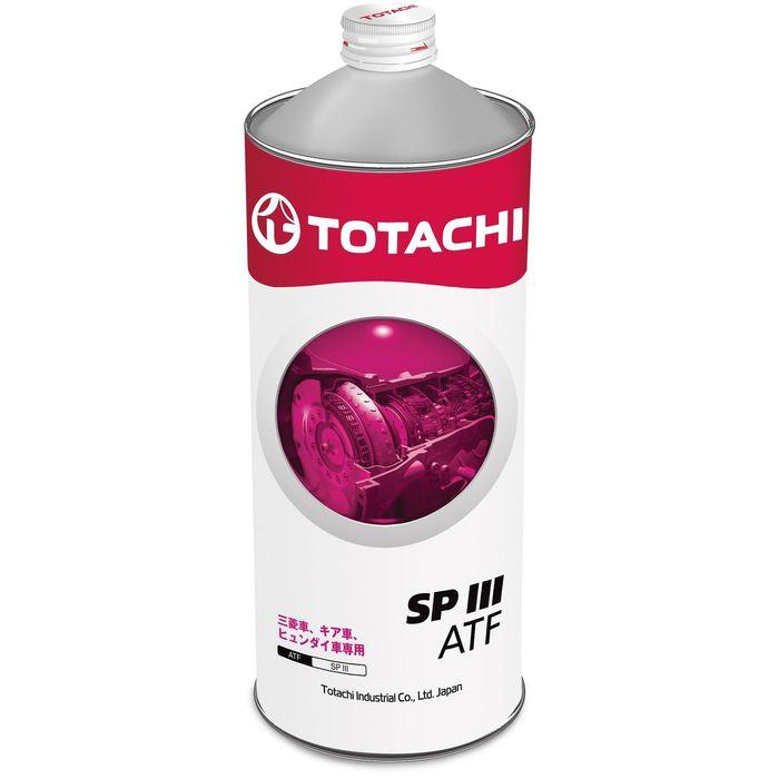 Трансмиссионная жидкость Totachi ATF SPIII, 1 л
