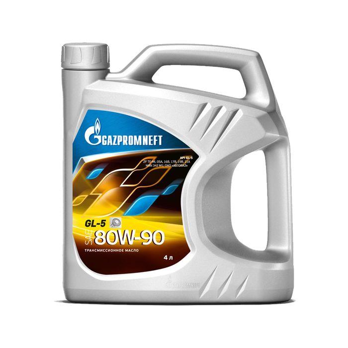 Масло трансмиссионное Gazpromneft GL-5 80W-90, 4 л