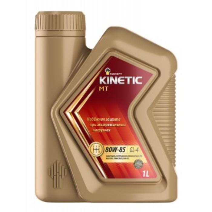 Трансмиссионное масло Rosneft 80W-85 GL-4, 1 л минеральное Kinetic MT
