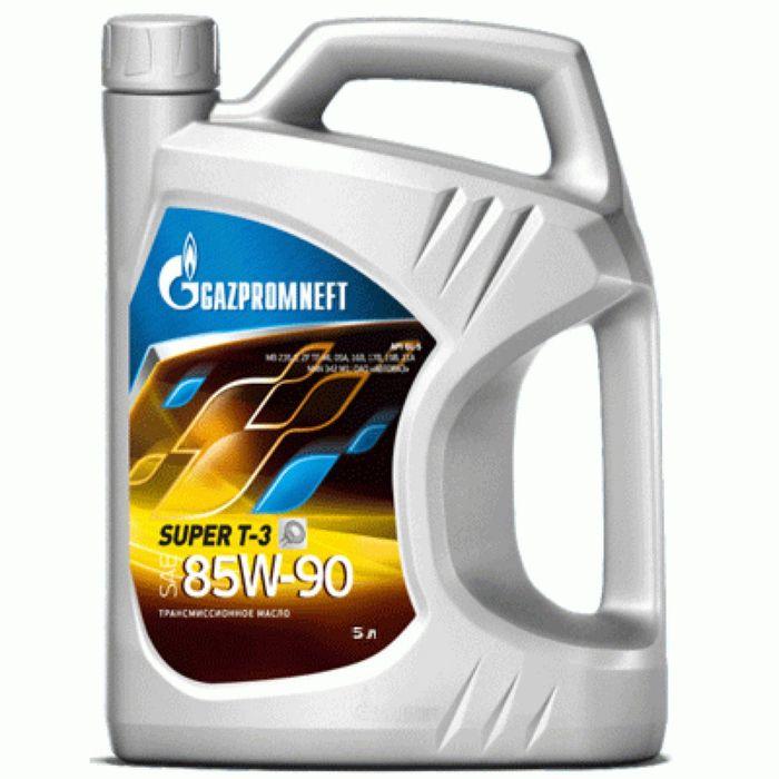Масло трансмиссионное Gazpromneft Super T-3, 85W-90, 5 л