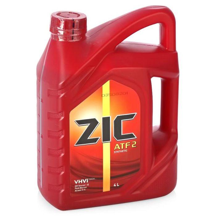 Масло трансмиссионное ZIC ATF 2, 4 л