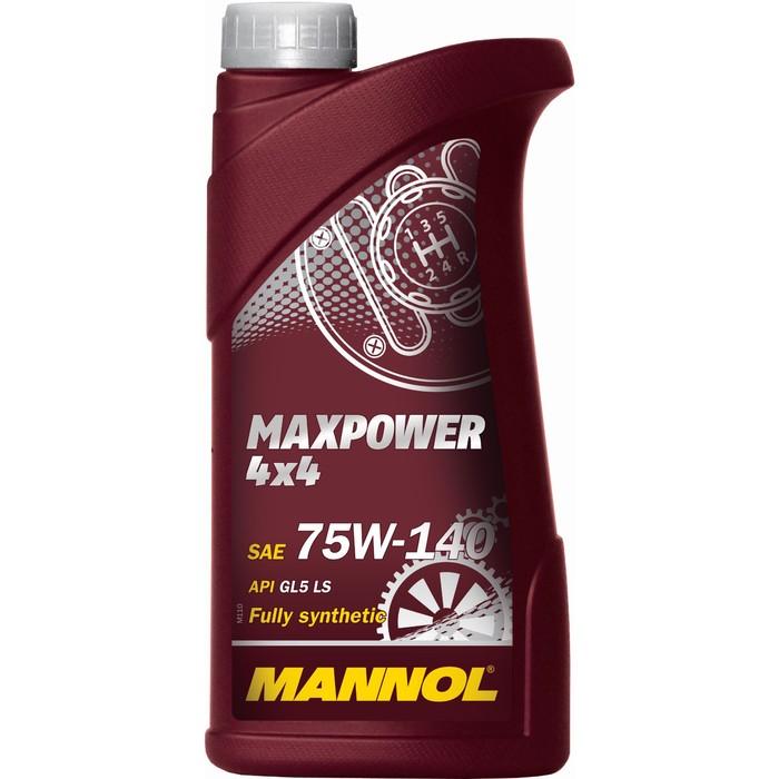 Масло трансмиссионное Mannol 75w140 син. Maxpower 4 x 4, 1 л