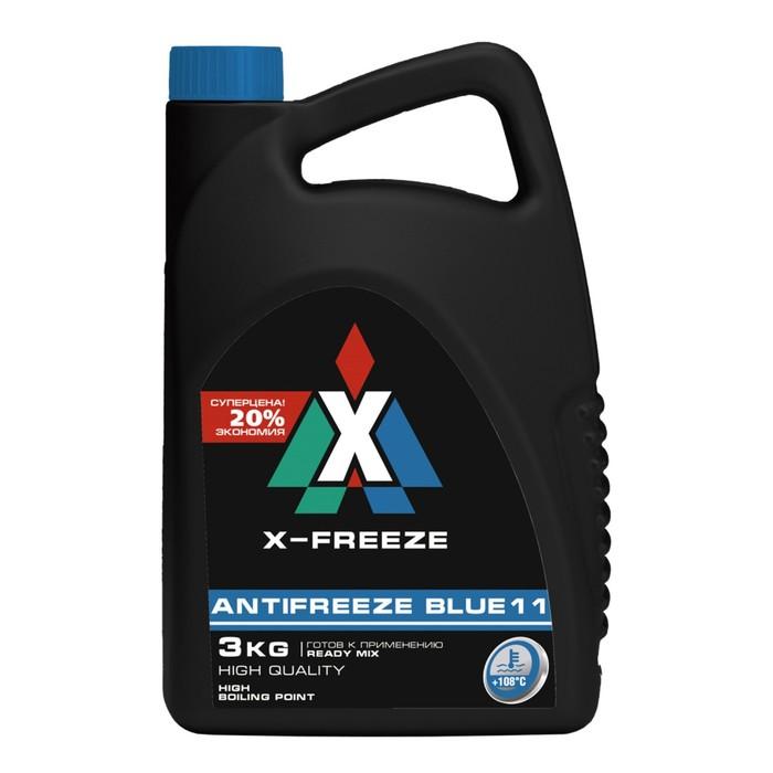 Антифриз X-Freeze Blue, 3кг