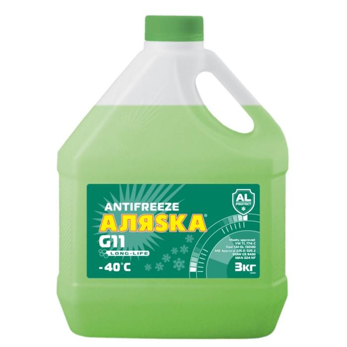 Антифриз Аляска Long Life G11, зеленый, 3 кг