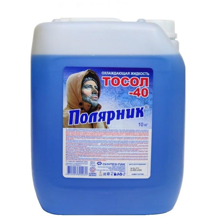 "Тосол ""Полярник-40"", 10 л"