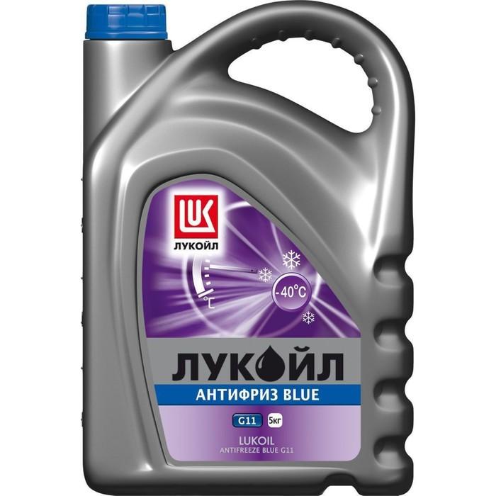 Антифриз Лукойл G11 Blue, 5 кг