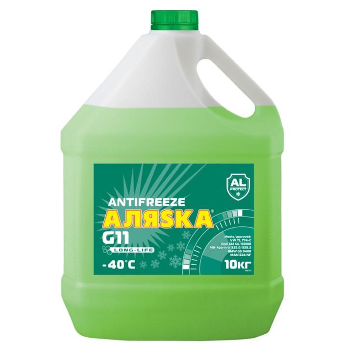 Антифриз Аляска Long Life G11, зеленый, 10 кг