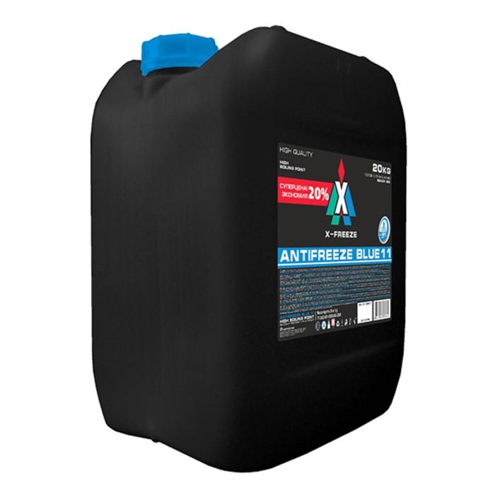 Антифриз X-Freeze Blue, 20 кг