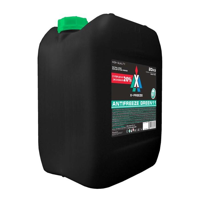 Антифриз X-Freeze Green, 20 кг