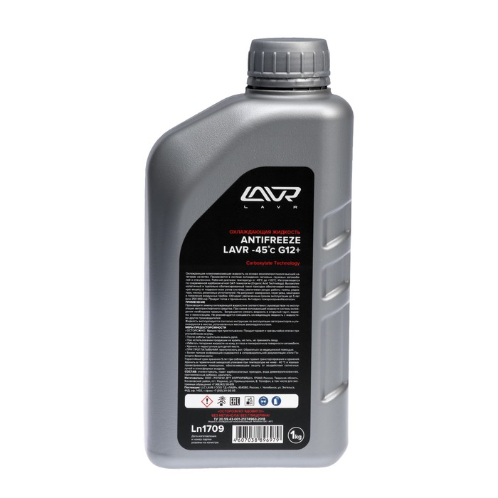 Антифриз ANTIFREEZE LAVR -45 G12+, 1 кг