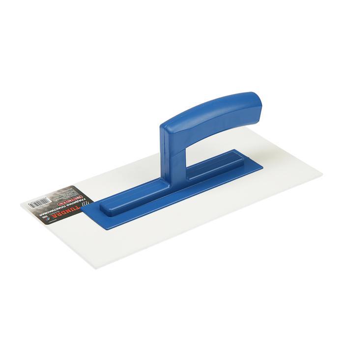 Гладилка TUNDRA Basic, 280х140х3 мм, пластик