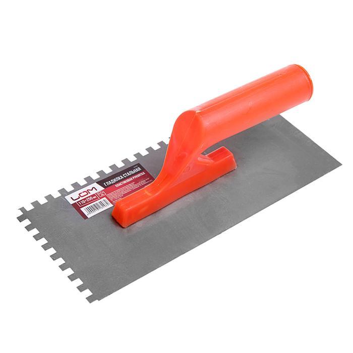 Гладилка LOM, стальная, пластиковая рукоятка, зуб 6 х 6 мм, 110 х 250 мм