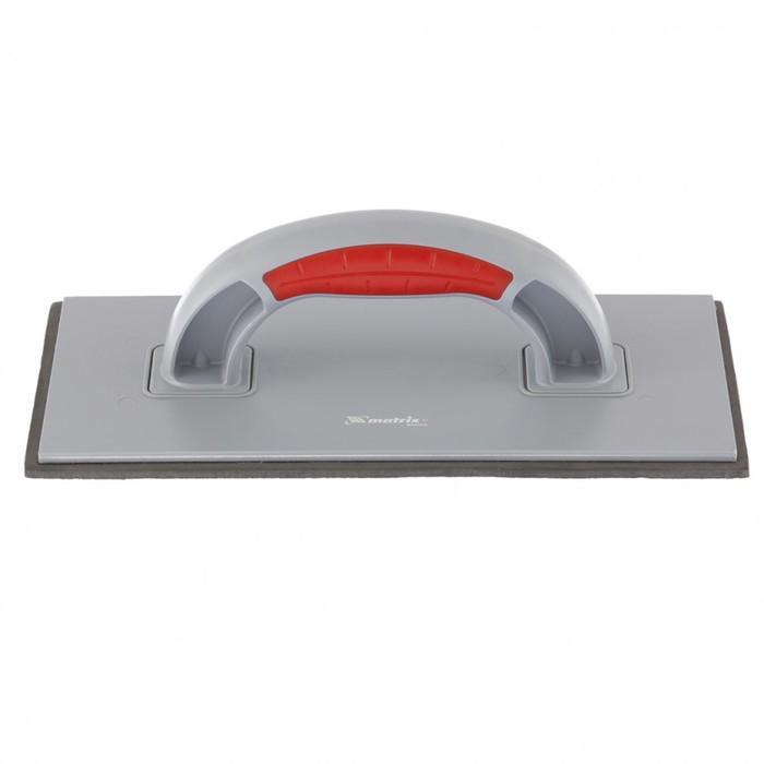 Терка строительная MATRIX, 270 х 130 мм, пластмассовая, губчатое покрытие 4 мм