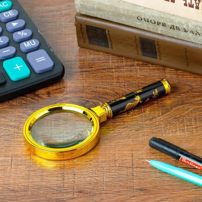 Лупа классическая 4х, d=7 см «Дракон», с чёрной ручкой, пластик, золотая, 15 см
