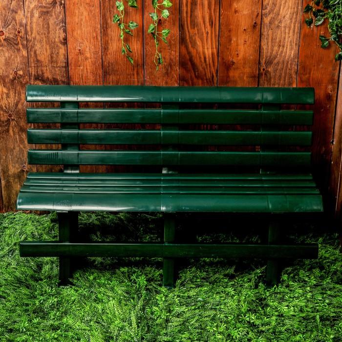 Скамья садовая со спинкой, 120 × 40 × 70 см, двухместная, зелёная