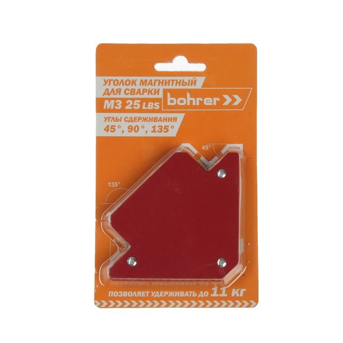 """Уголок магнитный для сварки Bohrer 71110325, M3 (3""""), 45°/90°/135°, до 11 кг"""