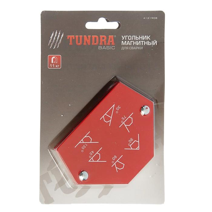 Магнитный угольник TUNDRA basic, для сварки, 30,45,60,75,90,135°, усилие на отрыв до 11 кг