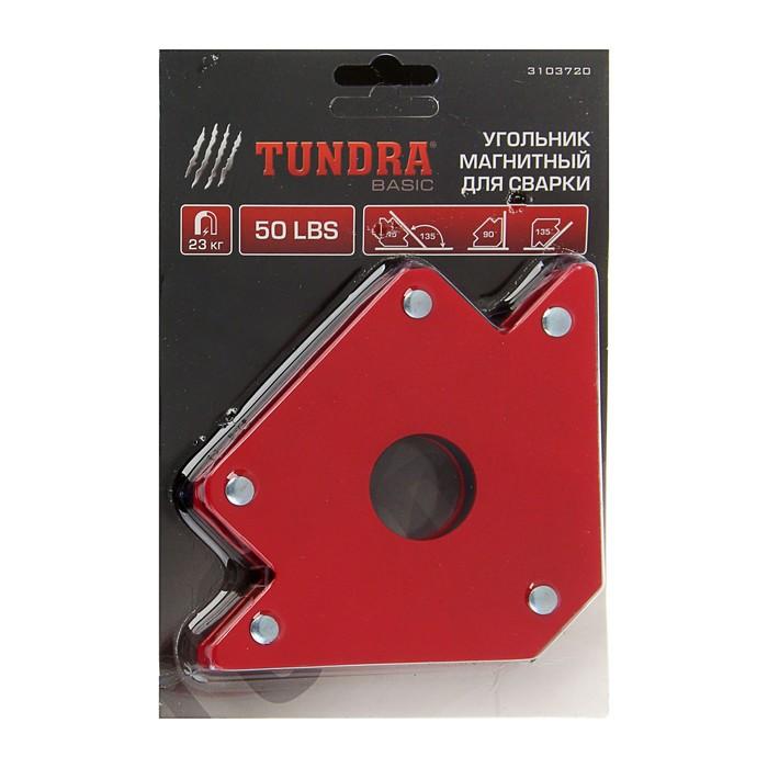 """Магнитный угольник TUNDRA basic, для сварки, 45,90,135°, 4"""", усилие на отрыв 23 кг"""
