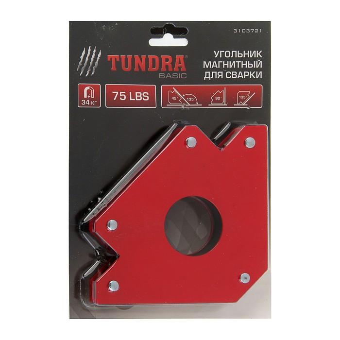 """Магнитный угольник TUNDRA basic, для сварки, 45,90,135°, 5"""", усилие на отрыв 32 кг"""