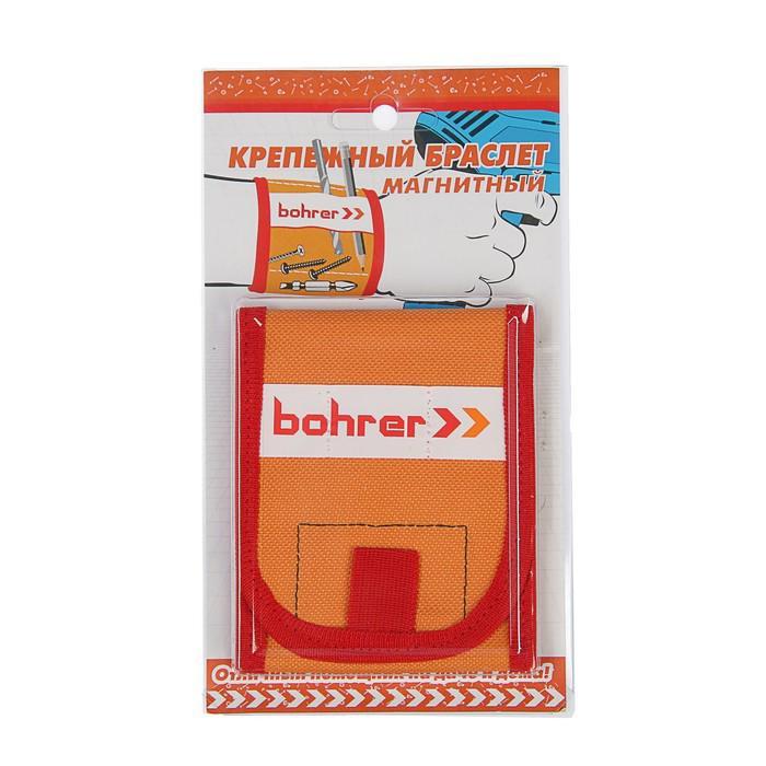 Магнитный браслет Bohrer, на руку для крепежа и удержания прочих металлических предметов