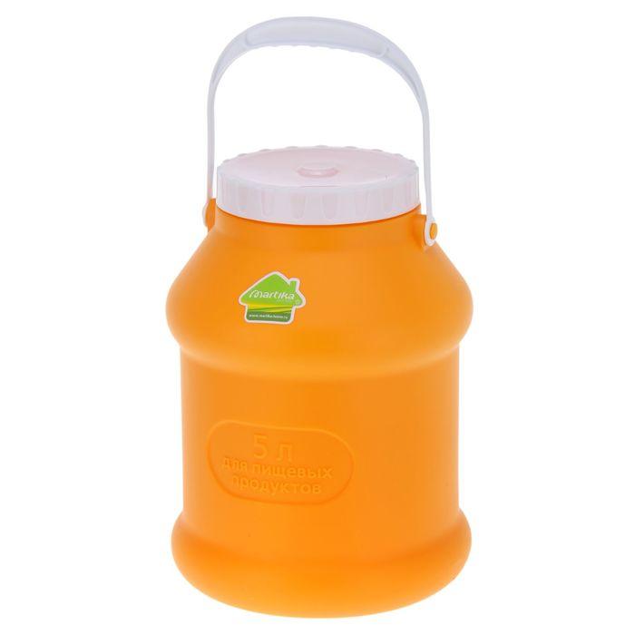 "Бидон 5 л ""Просперо"", цвет оранжевый"
