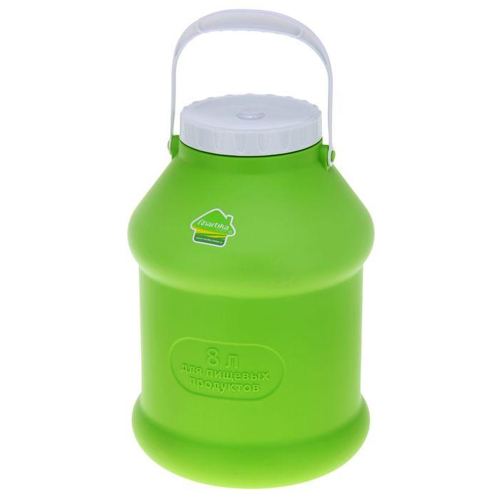 "Бидон 8 л ""Просперо"", цвет зеленый"