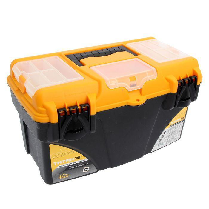 """Ящик для инструментов, с коробками, """"Титан"""" 18'"""