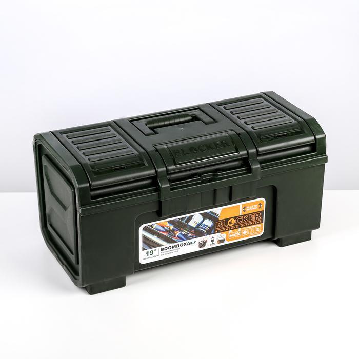 "Ящик Boombox Tour 19"",цвет темно-зеленый"