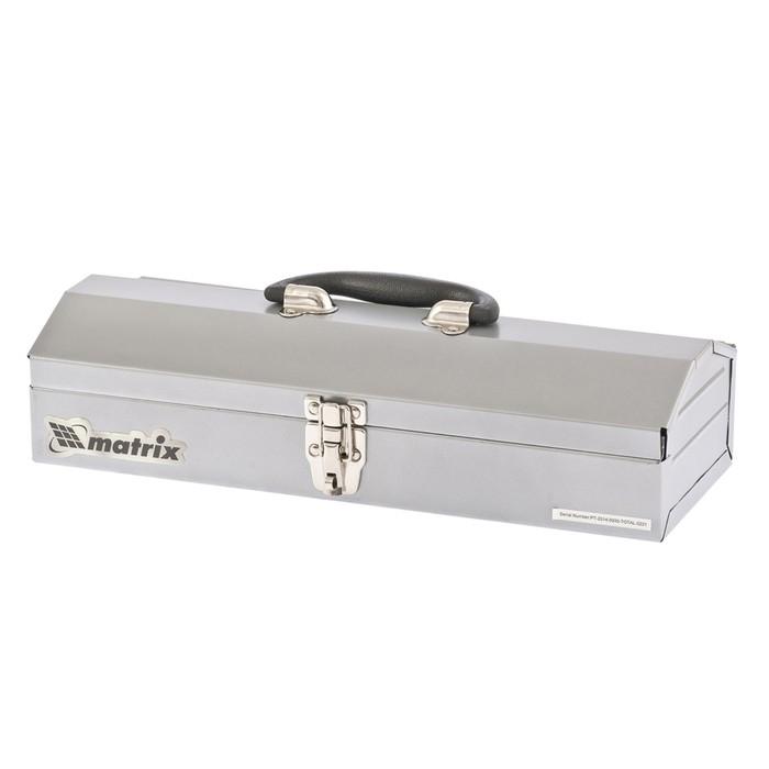 Ящик для инструмента MATRIX, 410 × 154 × 95 мм, металлический