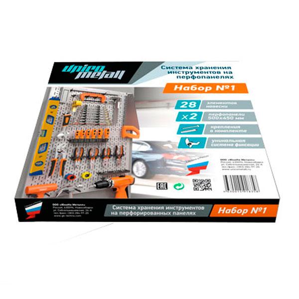 Органайзер для инструментов In Box №1, 28 предметов (RAL9006)