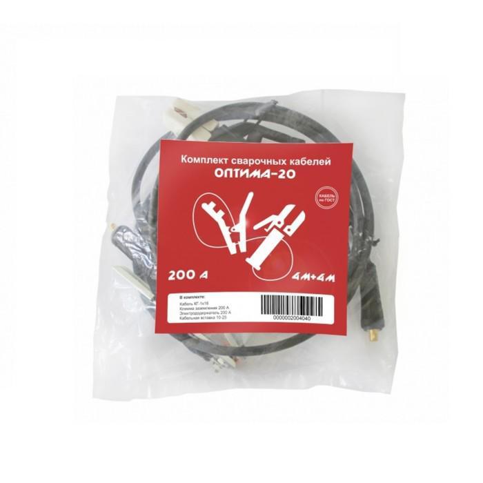 Комплект сварочных кабелей Optima-20 2004040, 200 А, 4+4 м, тип разъема 10-25