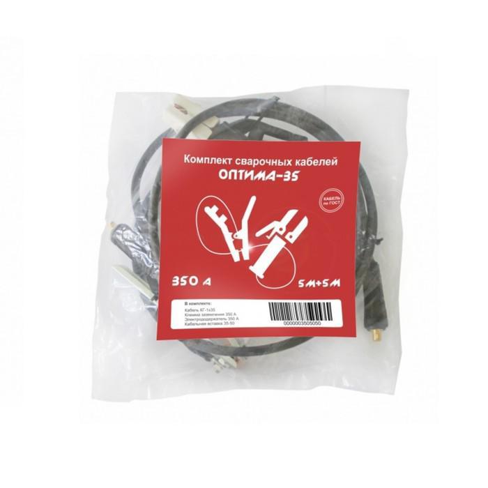 Комплект сварочных кабелей Optima-35 3505050, 350 А, 5+5 м, тип разъема 35-50