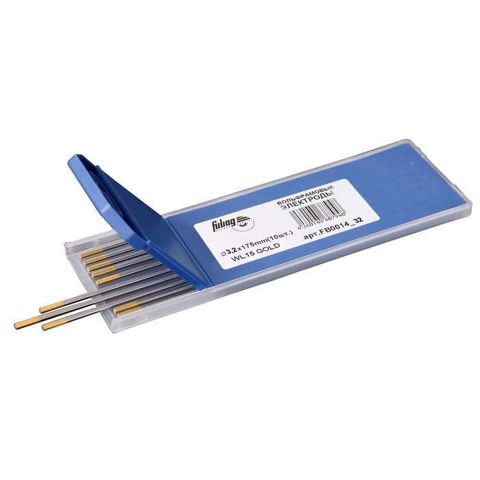 Вольфрамовые электроды Fubag D3.2x175мм, gold, WL15, 10 шт.